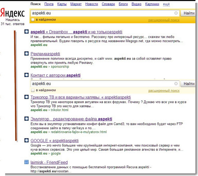 ico иконки сайта