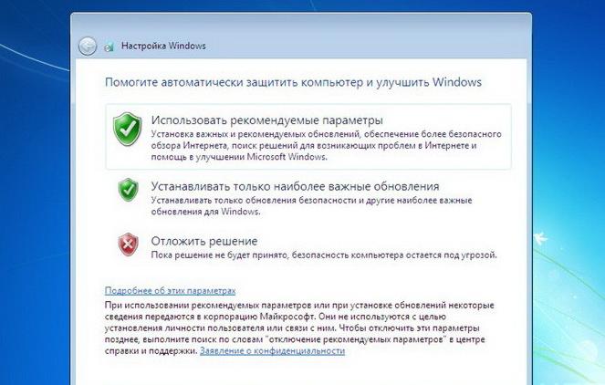 Драйвер двд привода для windows 7
