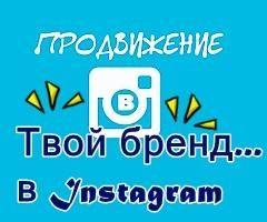 Instagram-241x200.jpg