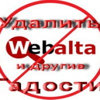 no_webalta.jpg
