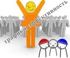 poseshhaemost-sajta-241x200.jpg
