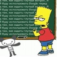 simpsons-www.jpg