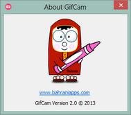 Как создать в блоге анимации в формате GIF.