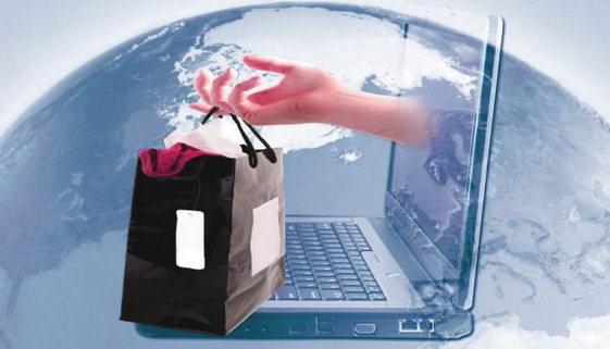 Цифровой товар