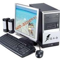 Купить компьютер с наилучшей начинкой