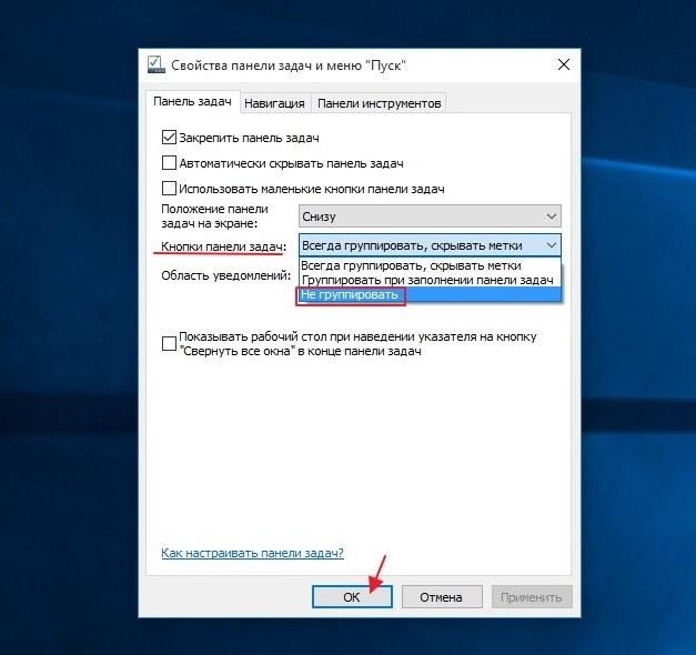 после установки Windows 10