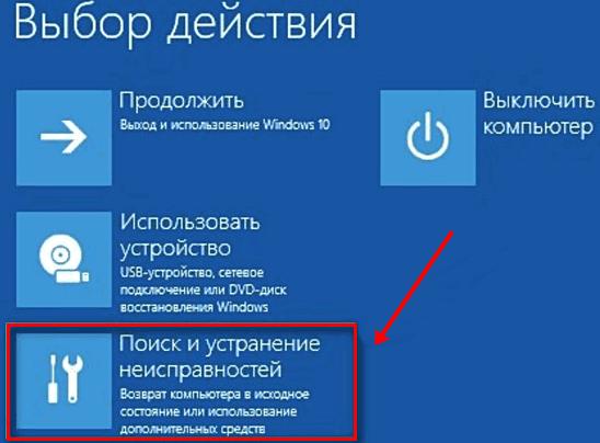 Windows не загружается.