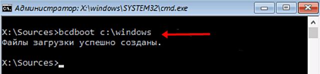 Windows не загружается