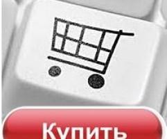 23345-crop_mini.jpg
