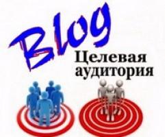 zelevaya-auditoriya.jpg